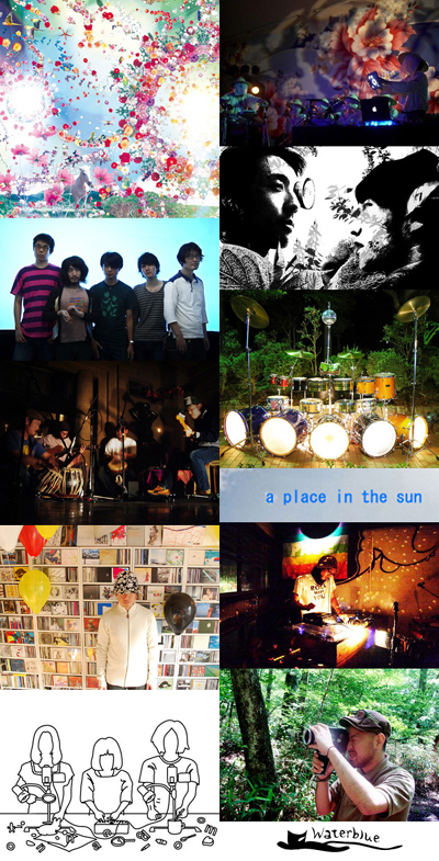a-place-in-the-sun 小
