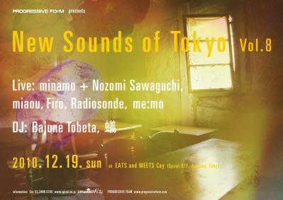 new sounds of tokyo vol.8 flyer表