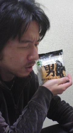 男前豆腐店クリームパンと山縣有斗