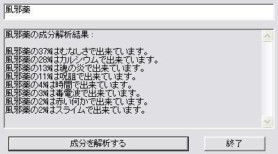 20060406122255.jpg