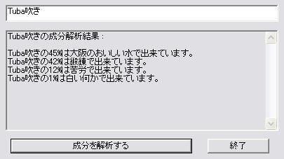 20060410194305.jpg