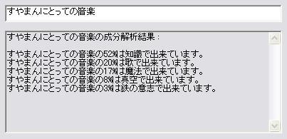 20060413235552.jpg
