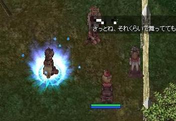 20060929140105.jpg