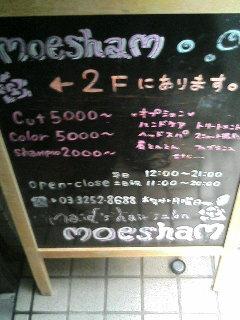 20061104014833.jpg