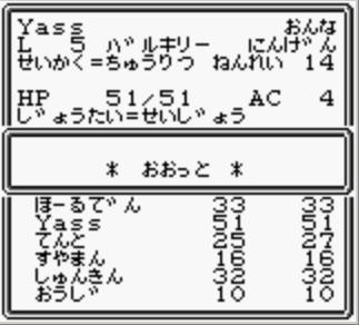GW-00452.jpg