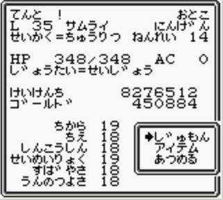 GW-00467.jpg