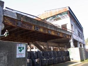 廃墟となった魚市場