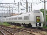 SANY0212 (Large)