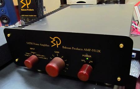 AMP-5512-EX1.jpg