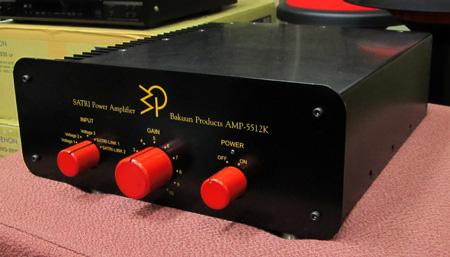 AMP-5512-EX3.jpg
