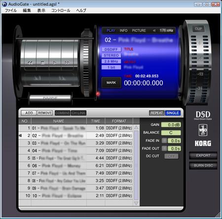 AudioGate.jpg