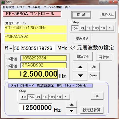 FE-5680A-12_5MHz.jpg