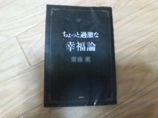 20080208D1000006.jpg