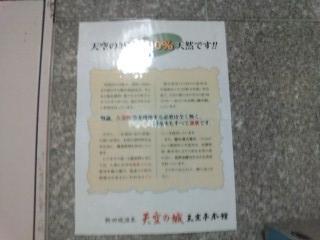 20090201D1000030.jpg