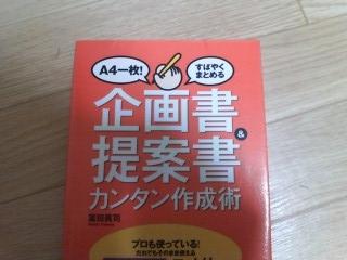 20090308_14.jpg