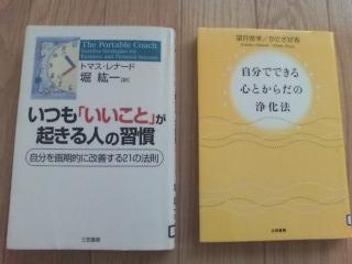 20090517D1000016.jpg