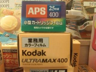 20090813D1000295.jpg