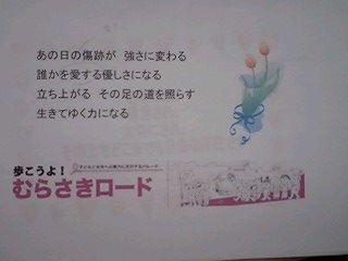 ボードSTAND by PANSAKU