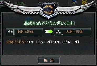 Iwf9XMho.jpg