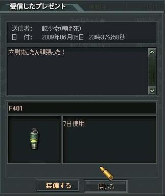 SOm7TxyJ.jpg