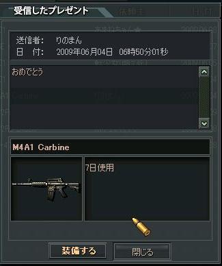 qyHx2WxF.jpg