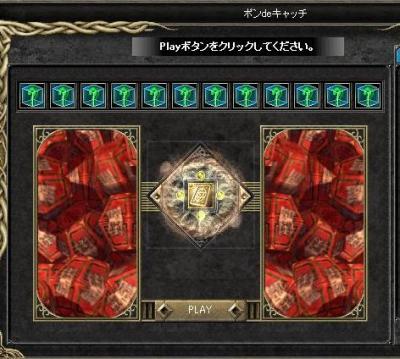 SRO[2008-02-06 01-22-29]_77