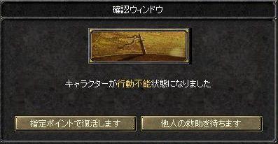 SRO[2008-01-29 10-22-00]_02