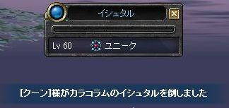 SRO[2008-03-08 01-41-32]_09