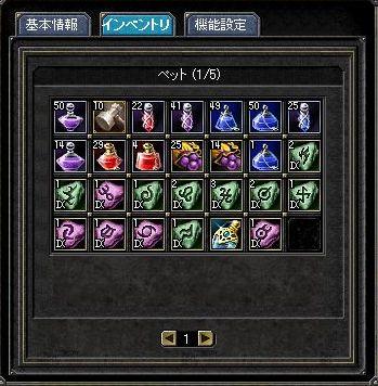 SRO[2008-03-26 23-11-30]_97