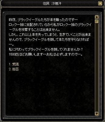 SRO[2008-04-05 21-40-30]_45