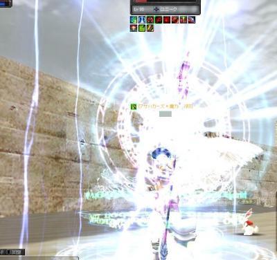 SRO[2008-04-23 22-50-22]_64
