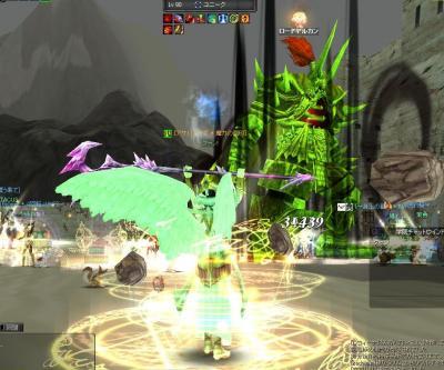 SRO[2008-04-25 22-39-14]_08