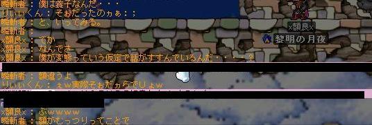 kaiwasonojyuu.jpg