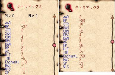 En118→En250