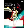 Chisako TV II
