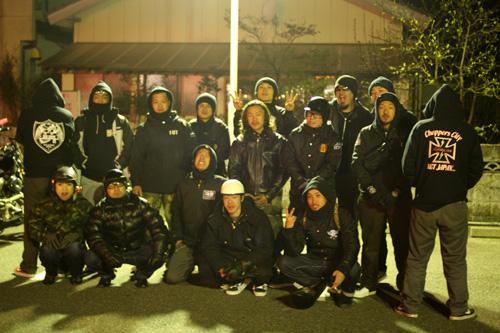 wild show 3-024