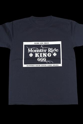 monster-tee-cream-3.jpg