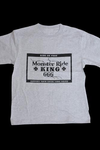 monster-tee-gray-2.jpg