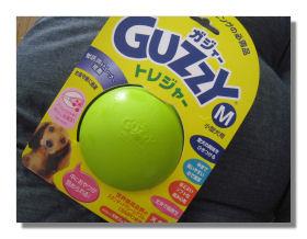 guzzy1.jpg