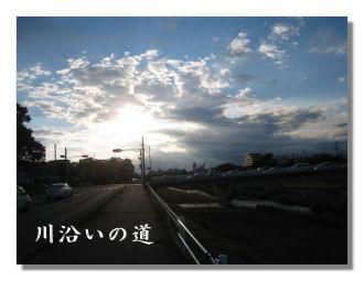 kawa7.jpg