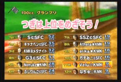 1-4_convert_20100504001708.jpg