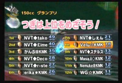 3-4_convert_20100318235218.jpg