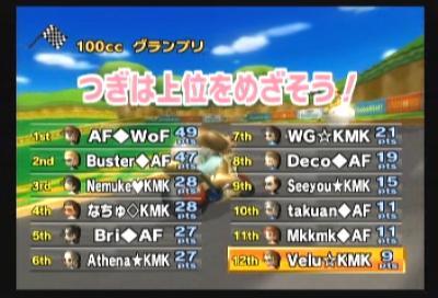 3-4_convert_20100503001617.jpg
