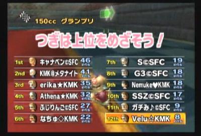 3-4_convert_20100504001822.jpg