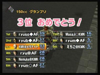 Snap_0003_convert_20100309215337.jpg