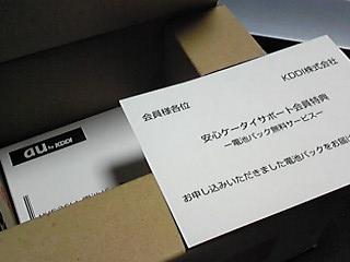 090306_1900~01
