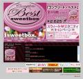 sweetbox.jpg