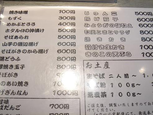 SC02159.jpg