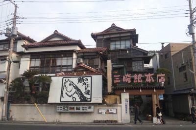 misaki3.jpg