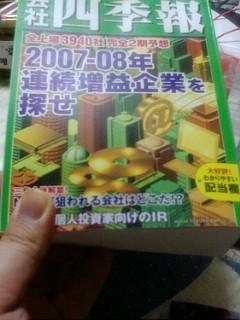 20070509_17660.jpg